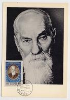 CARTE MAXIMUM CM Card USSR RUSSIA Biochemist Alexey Bach Academic - 1923-1991 UdSSR