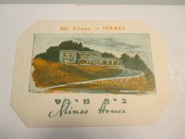 HOTEL MOTEL PENSION HOUSE MINES SAFAD PALESTINE ISRAEL TAG STICKER DECAL LUGGAGE LABEL ETIQUETTE AUFKLEBER - Hotel Labels
