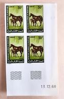 MAURITANIE Cheval, Chevaux, Horse, Caballo. Yvert N°259 Bloc De 4 Coin Daté ** MNH. Non Dentelé. Imperforate. - Cavalli