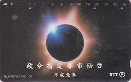 Télécarte Japon / NTT 410-200 -320 U - ASTRONOMIE - ECLIPSE DE SOLEIL - Space Astronomy Japan Phonecard - Espace