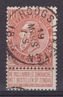 N° 57 HOOGSTRAETEN - 1893-1900 Fine Barbe