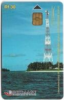 Maldives - Dhiraagu (chip) - Telecom Tower - 294MLDGIA - Chip Siemens S37, 30MRf, Used - Maldive