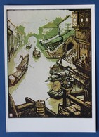 15890 China. Art. 1963 - Paintings