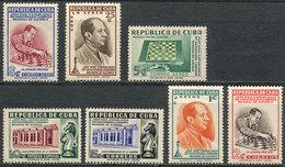 CUBA: Sc.463/465 + C44/C46 + E14, 1951 Chess, Cmpl. Set Of 7 Values, Mint Lightly Hinged, VF Quality, Catalog Value US$9 - Kuba