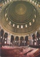 Post Card - Jerusalem - Dome Of The Rock The Inside - Viaggiata 1986 Per Bergamo - Israele