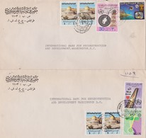 Libye, Libia, 2 Lettres. - Libye