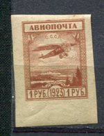 RUSSIE -  Yv. PA   N° 10   ** MNH  1r   Avion   Cote  30 Euro  TBE  R 2 Scans - Unused Stamps