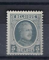 193-Cu2** Houyoux : Absence Complète De La Signature Du Dessinateur - Errors (Catalogue COB)