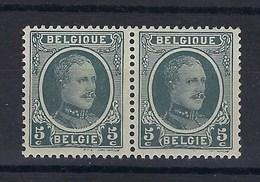 193-Cu1** Houyoux : Signature Du Dessinateur Partiellement Effacée, Variété Sur Les 2 Timbres ! - Errors (Catalogue COB)