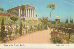Post Card - Haifa - At The Persian Garden  - Viaggiata 1963 Per Broni, Pavia - Israele