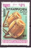 Kampuchea 1984 Oblitéré - Musique - Michel Nr. 608 (cam299) - Kampuchea