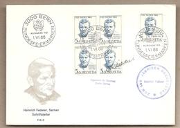 Svizzera - Busta Con Annullo Speciale: 100° Anniversario Dello Scrittore Federer Con Firma Del Bozzettista - 1966 - Svizzera