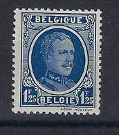 """206-V1** Houyoux : Lettres """"GIQU"""" (surtout Le G) Déformées - Errors (Catalogue COB)"""