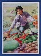 15896 China. Art. 1960 - Paintings