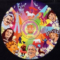 Russia - 2019 - Centenary Of Russian Circus - Mint Souvenir Sheet - Nuevos
