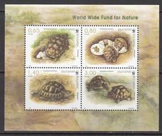 2016 Bulgaria WWF Turtles  Souvenir Sheet MNH - Nuovi