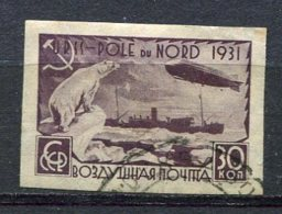 RUSSIE -  Yv N° PA 27  ND  (o)  30k  Dirigeable   Cote  17,5  Euro  BE  2 Scans - 1923-1991 USSR