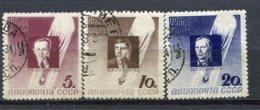 """RUSSIE -  Yv PA  N° 46  à 48 Dent 11   (o)   Ballon """"Sirius"""" Cote  35  Euro  BE   2 Scans - 1923-1991 UdSSR"""