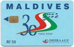 Maldives - Dhiraagu (chip) - 30 Years Anniv. - 227MLDGIF - Chip Siemens S30, 50MRf, Used - Maldivas