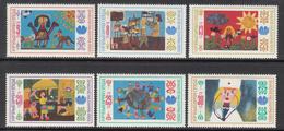 1985 Bulgaria Childrens Drawings Nurse Dancing Complete Set Of 6 + Souvenir Sheet MNH - Bulgaria