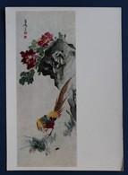 15903 China. Art. 1957 - Paintings