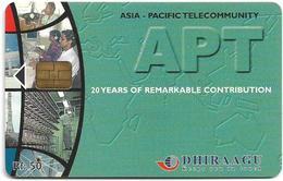 Maldives - Dhiraagu (chip) - APT - 312MLDGIA - Chip Siemens S37, 50MRf, Used - Maldivas