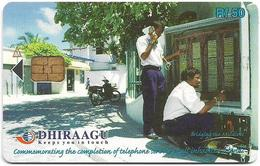Maldives - Dhiraagu (chip) - Phone Technicians - 335MLDGIL - Chip Siemens S37, 50MRf, Used - Maldiven