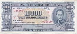 BILLETE DE BOLIVIA DE 10000 BOLIVIANOS DEL AÑO 1945 SERIE N  (BANKNOTE) - Bolivia