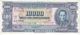 BILLETE DE BOLIVIA DE 10000 BOLIVIANOS DEL AÑO 1945 SERIE K1 CALIDAD EBC (XF)  (BANKNOTE) - Bolivia