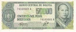 BILLETE DE BOLIVIA DE 50000 BOLIVIANOS DEL AÑO 1984 SIN CIRCULAR-UNCIRCULATED   (BANKNOTE) - Bolivia