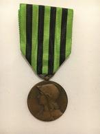 Médaille Commémorative Française 1870 - Avant 1871