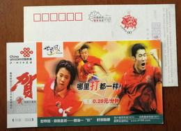 Table Tennis World Champions,Wangnan,Malin,Wangliqin,China 2007 Xiangfan Unicom Mobile Service Advert Pre-stamped Card - Tischtennis