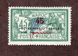 Maroc N°49 N* TB Cote 60 Euros !!! - Neufs