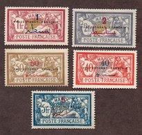 Maroc N°48,50 à 53 N* TB Cote 55 Euros !!! - Maroc (1891-1956)