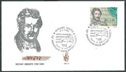 1998 ITALIA FDC VENETIA 961 DONIZETTI NO TIMBRO ARRIVO - BF - F.D.C.