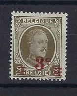 """245-C3** Houyoux : Lettres """"GIQU"""" Plus Petites (p1, T105) - Errors And Oddities"""