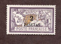 Maroc N°17 N* TB Cote 175 Euros !!! - Nuovi