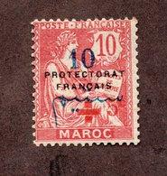 Maroc N°57 N* TB Cote 30 Euros !!! - Unused Stamps
