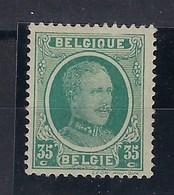 254-V1** Houyoux : Cadre Supérieur Interrompu - Errors (Catalogue COB)