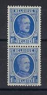 257-Cu1** Houyoux : Signature Partiellement Effacée En Paire (1 Seule X La Variété) - Errors (Catalogue COB)