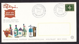 Netherlands: Commemorative Cover, 1960, 1 Stamp, Cancel Event For Hotel & Restaurant HoReCaf, Food, Wine (traces Of Use) - 1949-1980 (Juliana)