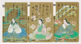 JAPAN - COMPLETE SET FRONT BAR / NTT 290-024 290-025 & 290-026 - Femme Woman - Peinture Culture JAPON - Painting - Japan