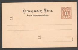 Österreich 1900:  Ganzsache/ Correspondenzkarte Blanko Unbenutzt (s.Foto) - Briefe U. Dokumente