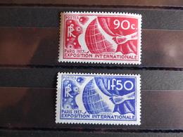 FRANCE  Paris Exposition Internationale 1937  Neuf Sans Charnière Cote 108 € - France
