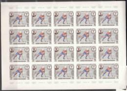 Aden - Kathiri State 1967 Winter Olympic Games In Grenoble Ice Hockey Mi#135 B Mint Never Hinged Full Sheet Of 20 - Hiver 1968: Grenoble