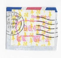 1995 Hong Kong Pig Frama ATM Label Commercial Used 40c - Usati