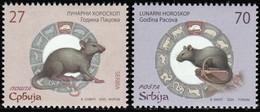 Serbia, 2020, Year Of The Rat, Set, MNH, Mi# - Serbie