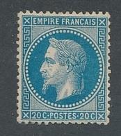 DI-323: FRANCE: Lot Avec N°29B*GNO, Signé - 1863-1870 Napoleon III With Laurels
