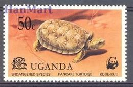 Uganda 1977 Mi 166 MNH ( LZS4 UGN166 ) - Schildkröten