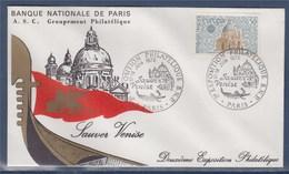 = Exposition Philatélique Sauver Venise Paris 17-18 Juin 1972 N°1676 Europa Basilique De La Salute à Venise - Commemorative Postmarks